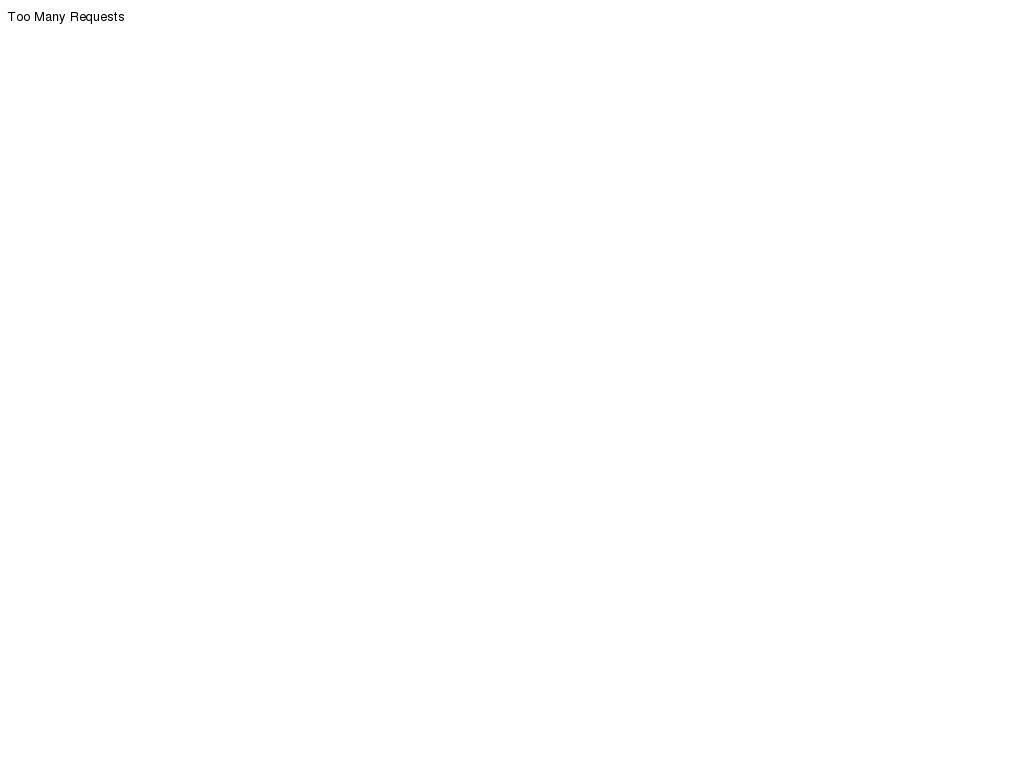 Columbia Missourian at Thursday Dec. 21, 2017, 10:03 p.m. UTC